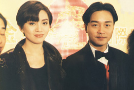 Leslie Cheung and Anita Mui at the 1987 Golden Horse Awards