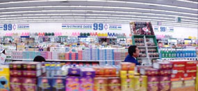 Fig 15: Anderson's Supermarket - Punch Drunk Love