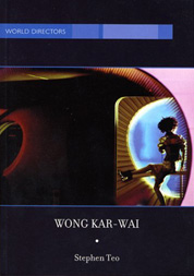 "click to buy ""Wong Kar-wai"" at Amazon.com"