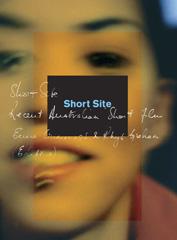 """""""Short Site"""""""