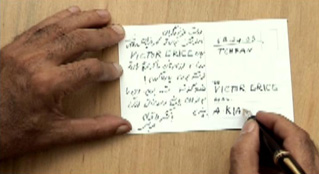 Carta from Abbas Kiarostami to Victor Erice. Courtesy of the CCCB, Barcelona.