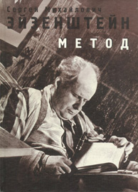 Method, Vol. 1