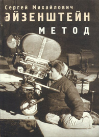 Method, Vol. 2