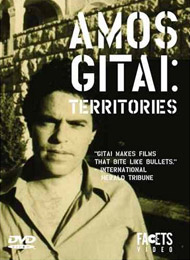 "click to buy ""Amos Gitaï: Territories"" at Amazon.com"