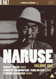 "click to buy ""Naruse Volume One"" at Amazon.co.uk"