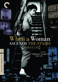 "click to buy ""When a Woman Ascends the Stairs"" at Amazon.com"