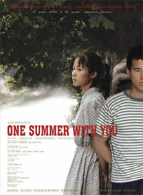 One Summer with You