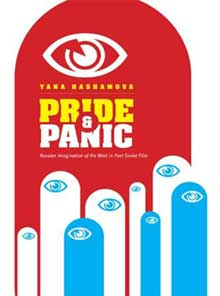 "click to buy ""Pride and Panic"" at Amazon.com"