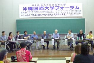 WSFF seminar