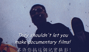 Diary: Snow, November 21, 1998 (Wu Wenguang, 1999)