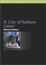 click to buy 'A City of Sadness' at Amazon.com