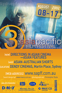 3rd Sydney Asia Pacific Film Festival