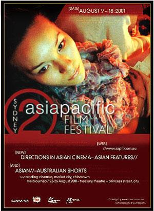 Sydney Asia Pacific Film Festival