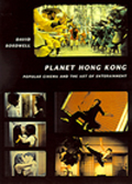 click to buy 'Planet Hong Kong' at Amazon.com