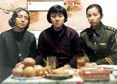 Seventeen Years (Zhang Yuan, 1999)