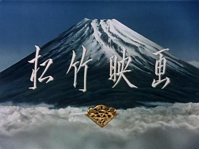 Shochiku Studios