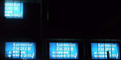 Animafest 2014