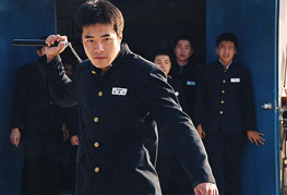 The Spirit of Jeet Kune Do: Once Upon a Time in High School