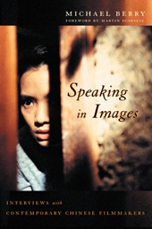 """click to buy """"Speaking in Images"""" at Amazon.com"""