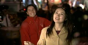 Makiko in La Leyenda del tiempo