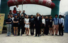 Jiang Hu: on the Road