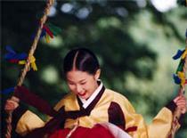 Chunhyang (Im Kwon Taek)